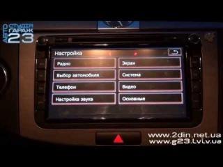 Штатная магнитола Audiosources ANS-810 для Volkswagen Passat B6,B7,CC,Golf,Tiguan,EOS,Touran,Jetta.