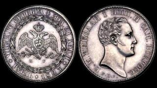 ✅ 1 рубль 1827, СПБ-НГ, Гравёр Я. Рейхель, 🌎 1 ruble 1827, SPB-NG, Engraver J. Reichel. 🏺