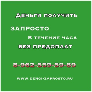 частное лицо взять в долг ульяновск