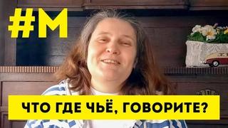 #МОНТЯН: Что если Путин нападет или Привет, легитимность! 😂