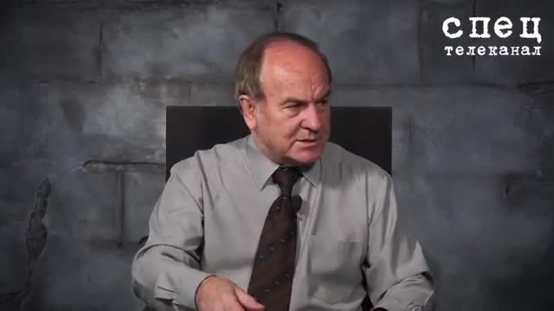 Сириус Закон о ликвидации России ИгорьГундаров 30 11 20 СПЕЦ