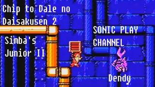 Simba's Junior II ➤ Chip to Dale no Daisakusen 2 / Чип и Дейл 2 ➤ Прохождение ➤ (Dendy)