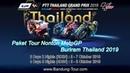 Paket Tour Nonton MotoGP Buriram Thailand 2019