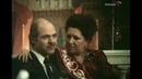 В городе Сочи темные ночи (драма, 1989)