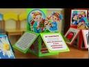 мастер класс для воспитателей Кубик чудес в стиле pop up