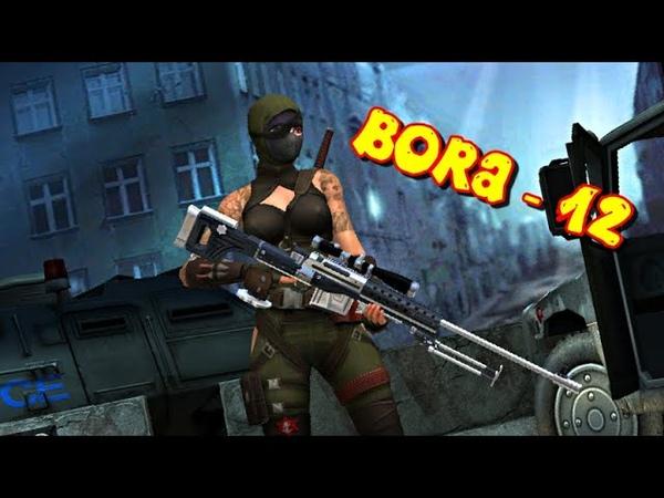 обзор кемпы BORA 12 Point Blank