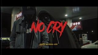 Luxor - No Cry ft. Люся Чеботина
