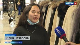 Мех на любой вкус: в Челябинской области открылась выставка пятигорских шуб