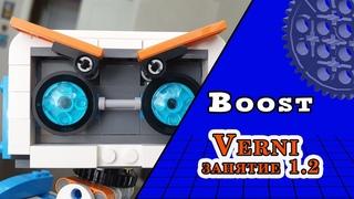 Lego Boost Verni занятие 1 2