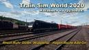 Train Sim World 2020 Катаемся на грузовых Rhein Ruhr Osten Wuppertal Hagen Route Add On