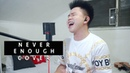 NEVER ENOUGH Loren Allred cover From The Greatest Showman Karl Zarate *ORIGINAL KEY*