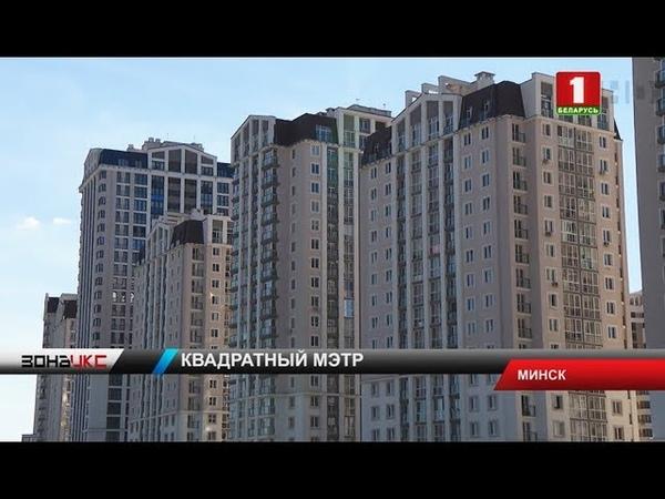 Милиция задержала минчанина который незаконно завладел 11 квартирами в столице. Зона Х