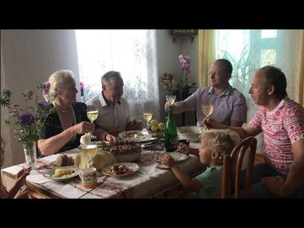 Москва Гомель август 2020 Гісторыя майго жыцця Moscow Gomel Parents' Golden Wedding Belarus