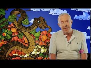 Андрей Макаревич о змеях. AnimalBooks