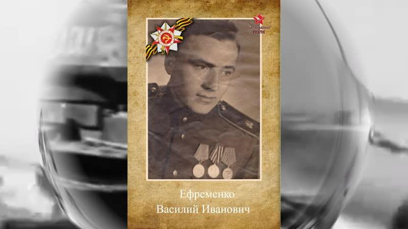Видеоролик Бессмертный полк Коростей Кирилл