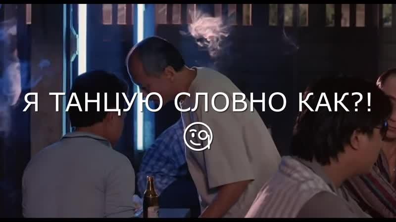 Oni Lllan Жан Клод Ван Дамм Tik Tok