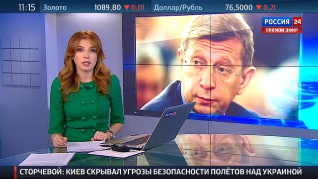 Новости на Россия 24 Евтушенков может получить компенсацию за незаконное преследование