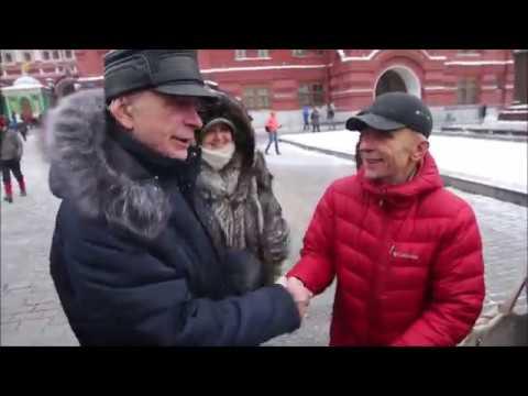 Большая прогулка 4 12 января в МОСКВЕ
