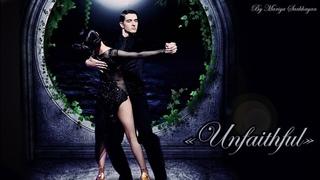 """Станислав Бондаренко и Нике Кешелава (""""Танцы со звездами"""") - """"Unfaithful"""" / """"Неверная"""" (Rihanna)"""