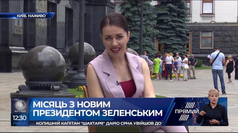 В АП відправили громадянку зі зверненням до Зеленського до телеканалу Прямий