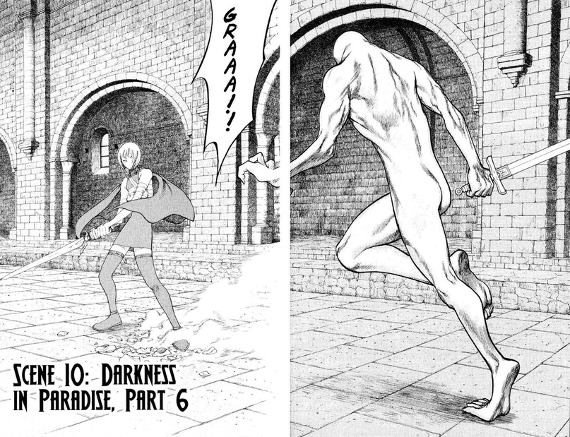 Claymore, Chapter 10, image #8