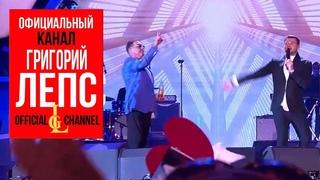 Григорий Лепс и EMIN - Как тревожен этот путь…  (Live)
