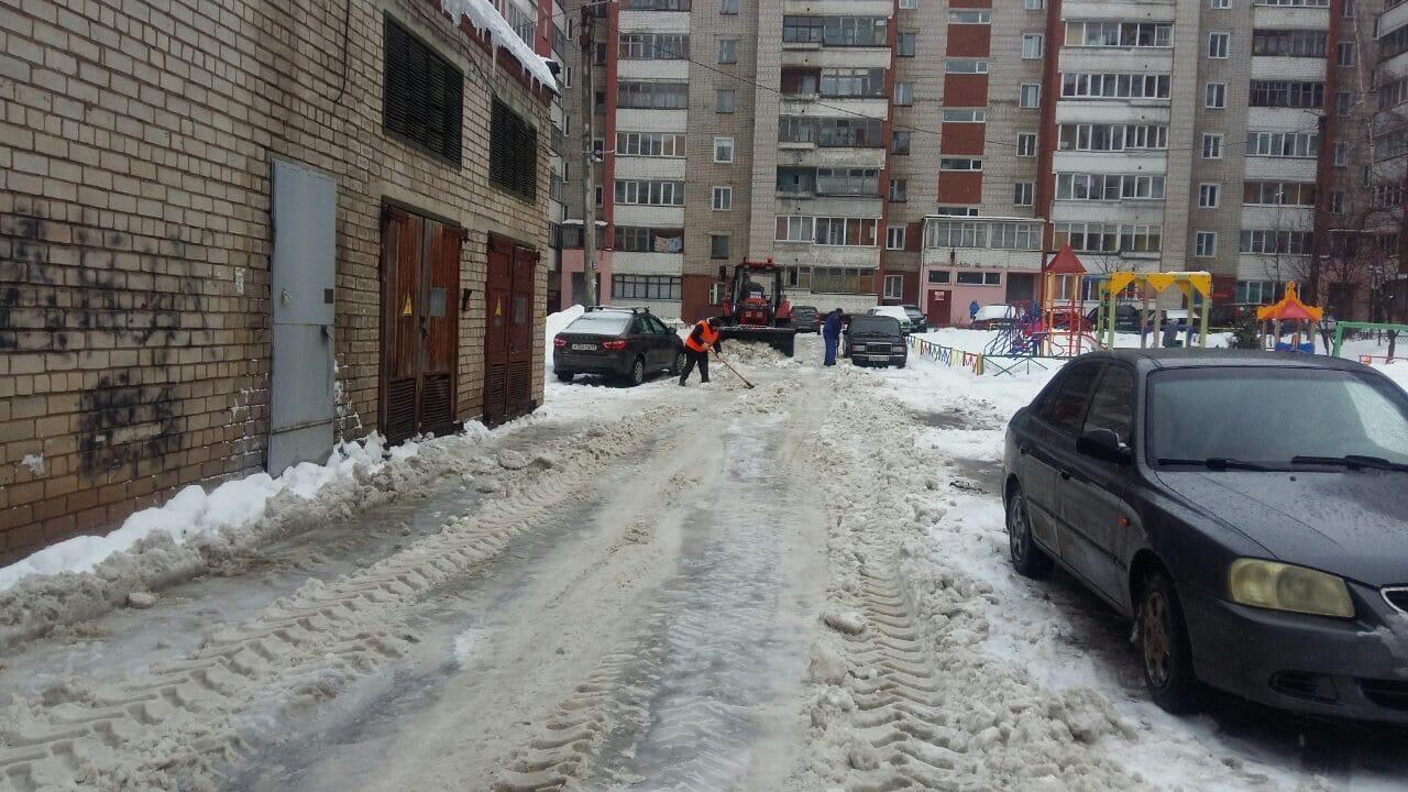 Улица Московская до 101 и 103 улица