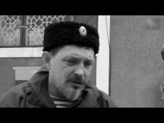ГТРК ЛНР. Специальный репортаж. Атаман Дрёмов. 11 декабря 2020 год