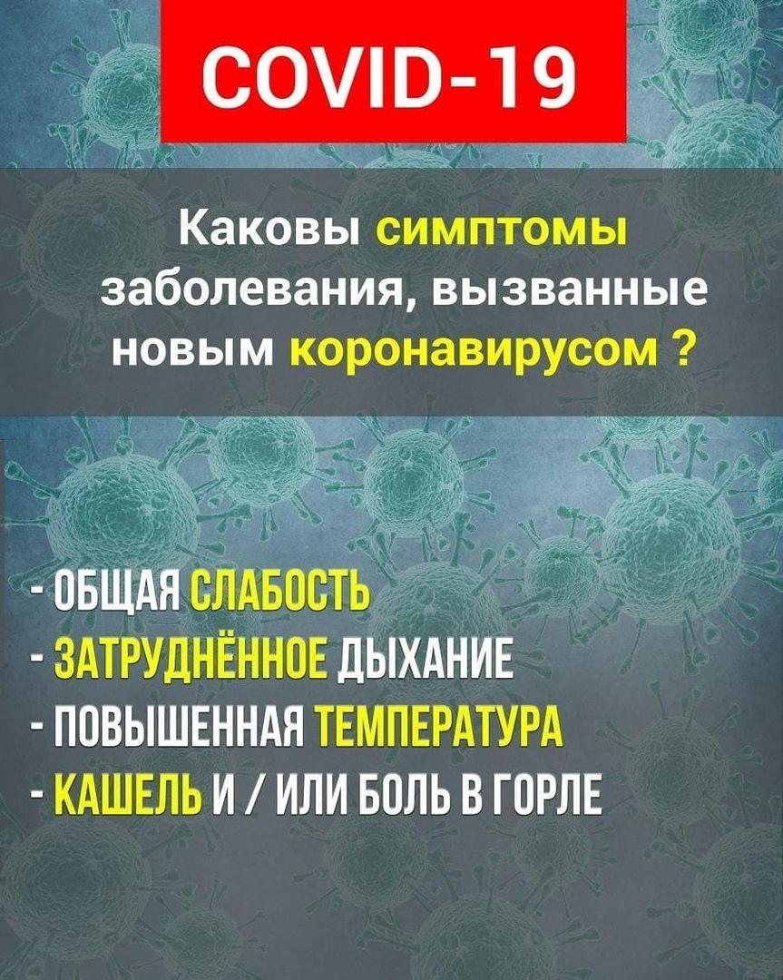 За минувшие сутки в Саратовской области зарегистрировано максимальное за всё время количество случаев заболевания жителей - 235