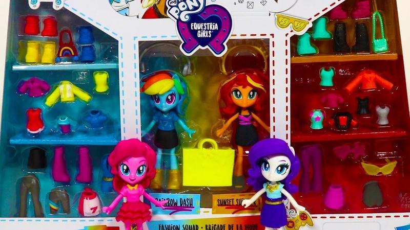 Май литл пони куклы с одежками. Куклы Эквестрия герлз от май литл пони с одежками. MLP