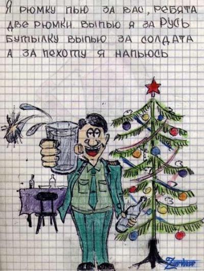 Поздравления солдату с новым годом своими словами
