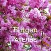 Ателье в Туле Elitgen / Дизайнерская одежда