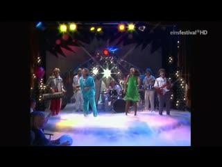 Saragossa band - that's what we like (1985)