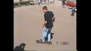 Rodney Mullen's perfomance on freestyle contest in Saint-Petersburg, Russia, 22/07/1994 (part 1)