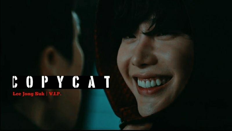 Lee Jong Suk V I P copycat FMV