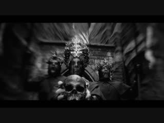 Behemoth - Bartzabel (Official Video)