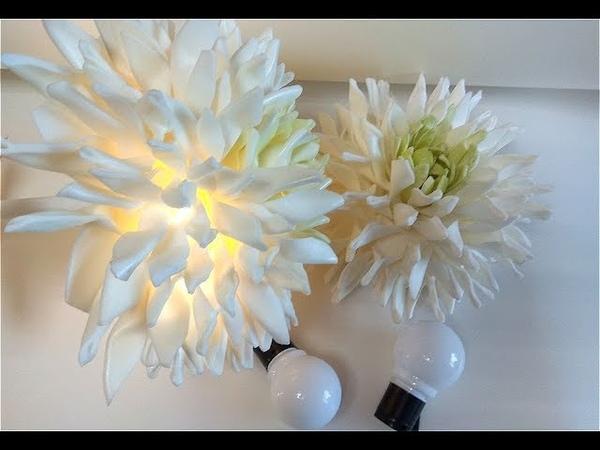Хризантема светильник из изолона как я переделала освещение и почему