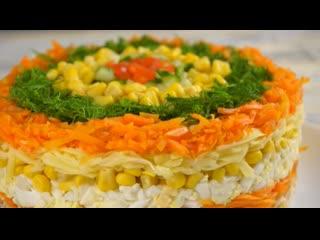 """САЛАТ """"ФАНТАЗИЯ""""  - очень вкусный и недорогой салатик"""