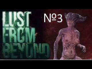 Lust From Beyond   Прохождение 3   Приключения в инопланетном анусе