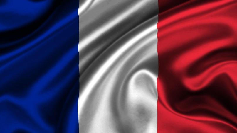 Флаг Франции | ВКонтакте