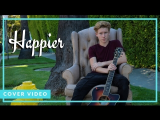 Ky Baldwin - Happier (Ed Sheeran Cover)  Австралия | 2018