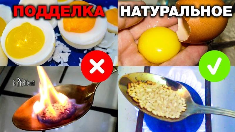 Китай начал поставлять в Россию ПЛАСТИКОВУЮ ЕДУ яйца мясо хлеб ЖУТЬ Чем нас кормят на самом деле