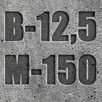 Бетон кукмор цена братск купить бетон с доставкой