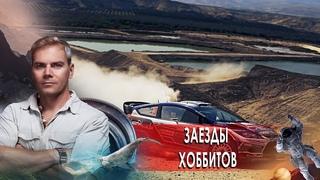 Телешоу на костях. НИИ РЕН ТВ ().