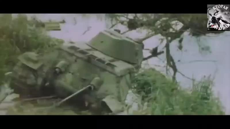 Цветные кадры немецкой кинохроники снятые в районе Белостока в июне 1941 года На кадрах увязший в реке Т 34 местные роют мо