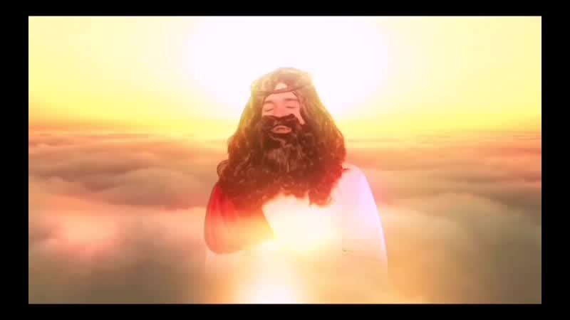 Иесус