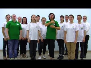 Приветствие от команды Самарской области