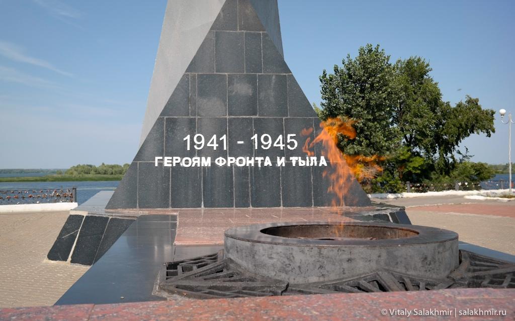 Вечный огонь в Покровском парке, Энгельс 2020
