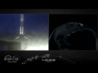 Falcon 9 B1049.7 launches and LANDS for a record seventh time