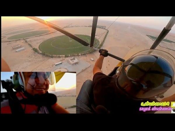 اتحديت خوفي وجربت الطيران الشراعي لأول مره مغامرة مصريه جديده